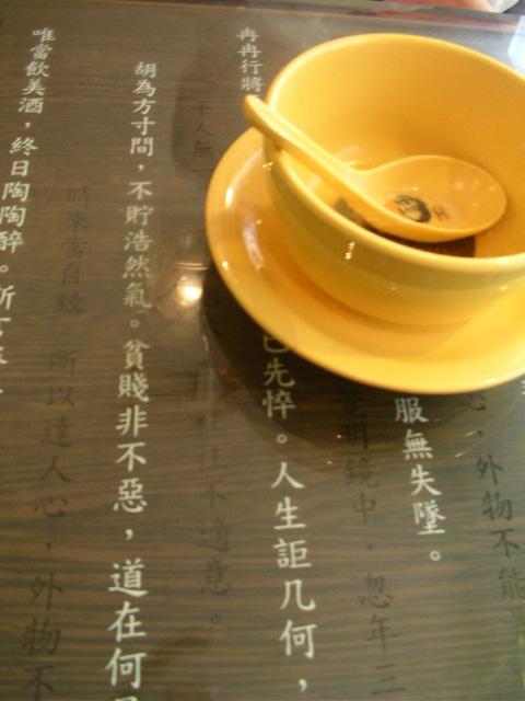 At_cafe