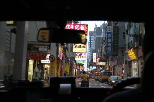 From_taxi