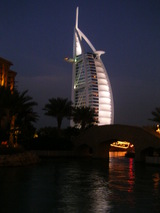 Burj_at_night_1