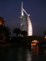 Burj_at_night_1