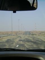 Highway_1