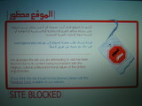 Site_blocke